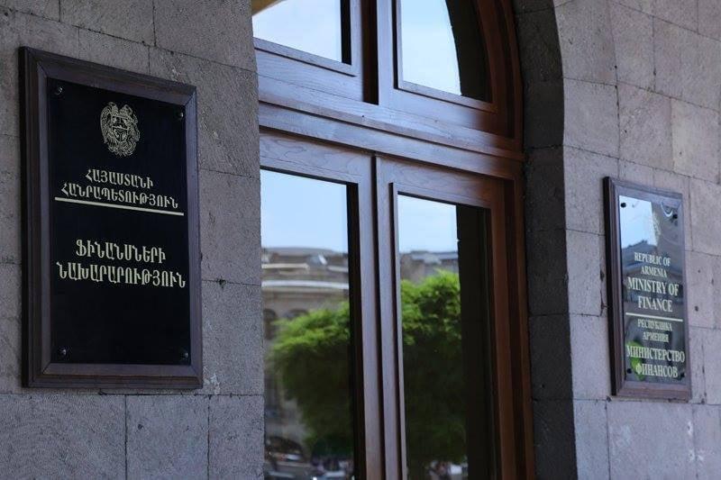 ՀՀ ֆինանսների նախարարությունը գնումների ոլորտը կարգավորող իրավական ակտերում փոփոխություններ է նախաձեռնում