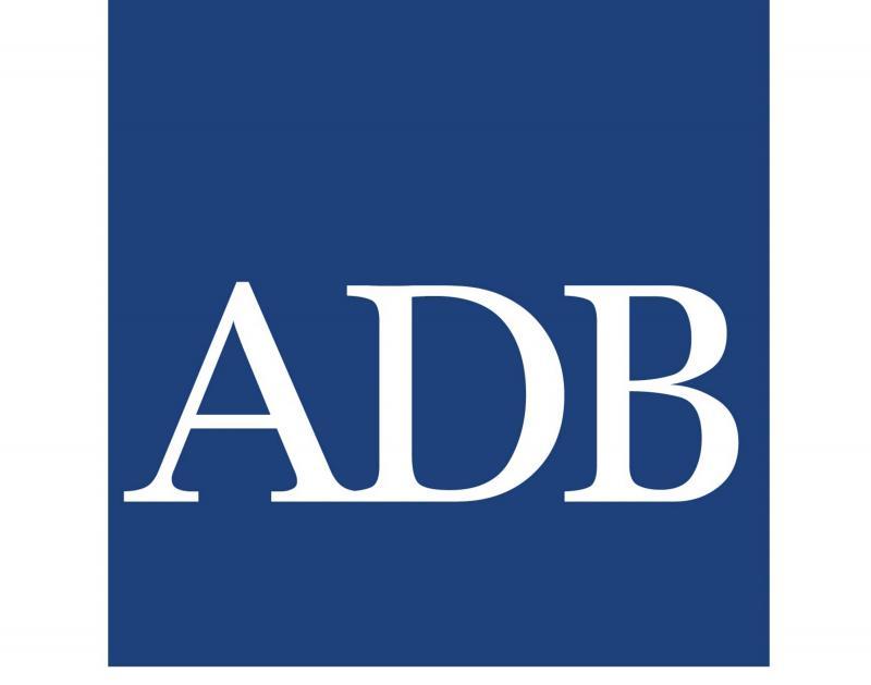 Ասիական զարգացման բանկ (ADB)