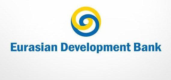 Եվրասիական զարգացման բանկ (EDB)